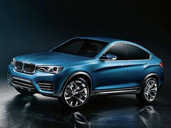 В Сети рассекретили внешность мини-BMW X6