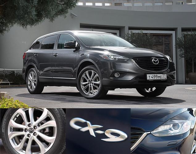 Сможет ли Mazda CX-9 обосноваться в России со второй попытки?. Фото 2