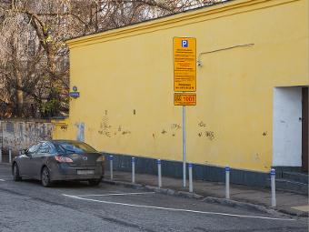 О свободных местах на парковках сообщат навигаторы