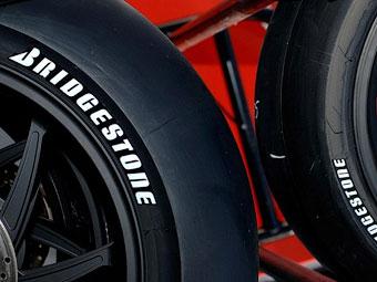 Bridgestone будет выпускать шины в России