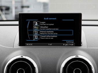 Автомобили Audi найдут заправки с самым дешевым топливом
