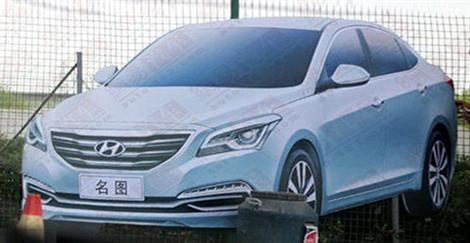 Модель Mingtu представят на автосалоне в Шанхае