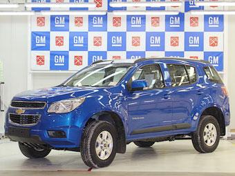 В России начали собирать новый Chevrolet Trailblazer