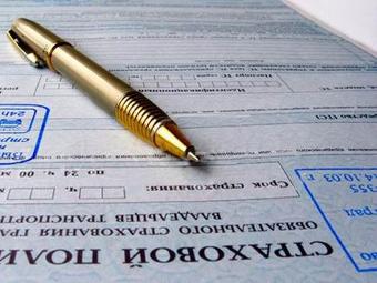 Депутаты одобрили увеличение выплат по ОСАГО
