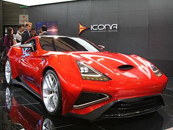 """Икона"" представила в Шанхае суперкар за два миллиона евро"