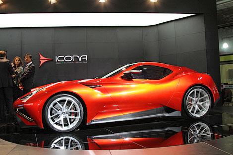Итальяно-китайская фирма построила эксклюзивное гибридное купе