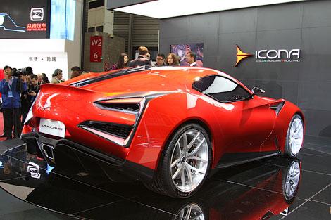 Итальяно-китайская фирма построила эксклюзивное гибридное купе. Фото 1