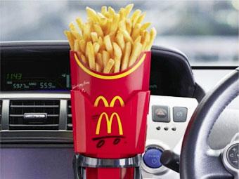 Японцы сделали автомобильный держатель для картошки фри