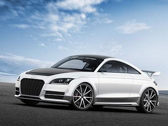 """Audi построила сверхлегкое """"заряженное"""" купе TT"""