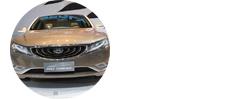 Первая совместная модель Detroit Electric и Geely выйдет на рынок КНР через год. Фото 1