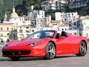 В Ferrari захотели продавать меньше машин