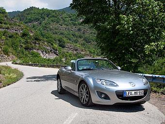 Mazda соберет вместе рекордное количество родстеров MX-5