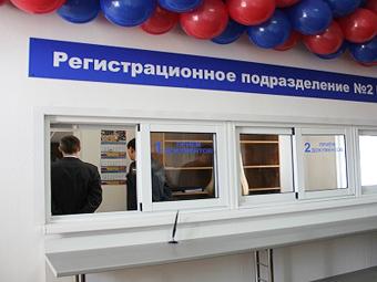 В московских отделениях ГИБДД появились консультанты