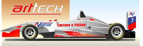 Новый чемпионат Формула-Восток начнут проводить в 2014 году. Фото 3