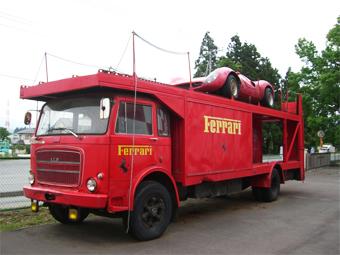 Старый трейлер команды Формулы-1 Ferrari выставили на продажу