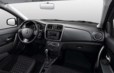 Появились первые фотографии двух версий хэтчбека Renault Sandero. Фото 1
