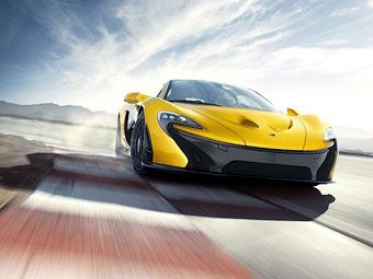 McLaren собрался установить рекорд Нюрбургринга на супергибриде