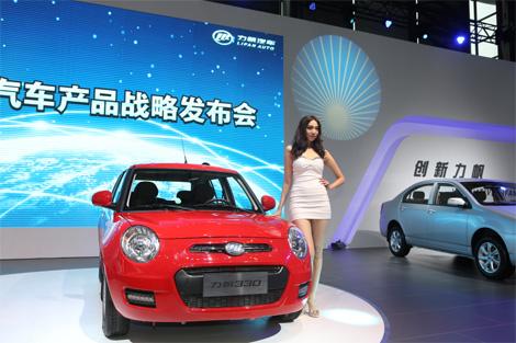 В течение года компания привезет в Россию четыре новых и обновленных модели. Фото 3