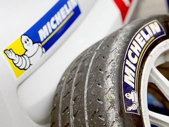 Участников чемпионата Европы по ралли заставят экономить шины