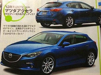 Японский журнал показал новую Mazda3