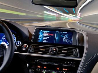 BMW оплатит автовладельцам доступ в интернет