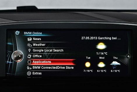 Мультимедийные комплексы BMW оснастят встроенными SIM-картами. Фото 2
