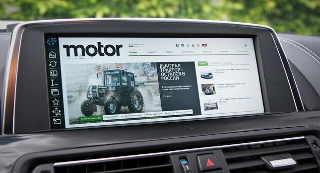 Что нужно знать о системе BMW ConnectedDrive нового поколения