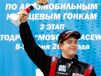 Подмосковный этап серии RRC выиграл 14-летний школьник