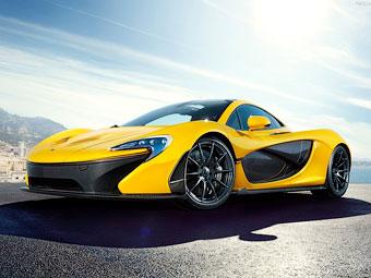 Для супергибрида McLaren предложат кузов из неокрашенного карбона