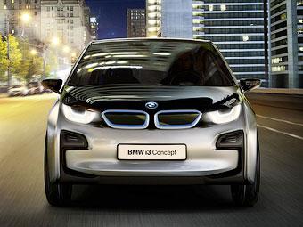 Электрокар BMW i3 захотели протестировать 100 тысяч человек