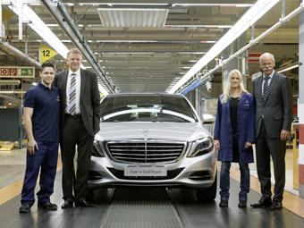 Mercedes-Benz начал выпуск S-Class нового поколения