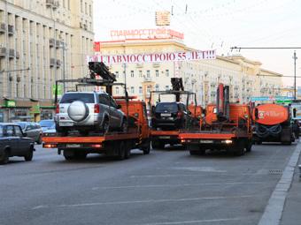 Москва огласила стоимость платной эвакуации машин