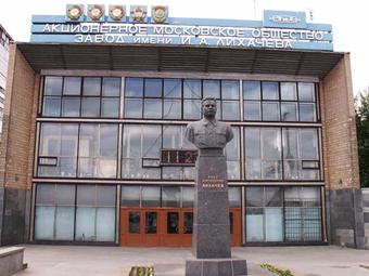 """МосавтоЗИЛ"" спроектируют американцы"