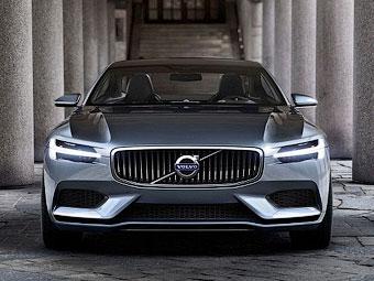 Руководство Volvo подтвердило разработку конкурента BMW 7-Series