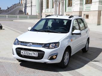 "На ""АвтоВАЗе"" стартовало производство универсалов Lada Kalina"