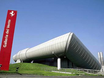 Команда Ferrari перестроила аэродинамическую трубу