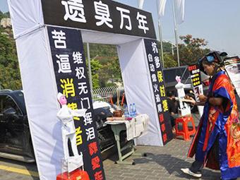 Китаец устроил похороны разбитому Porsche Cayenne