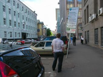 Москва создаст приложение для жалоб на нарушителей парковки