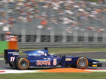 Российская команда примет участие в чемпионате GP3