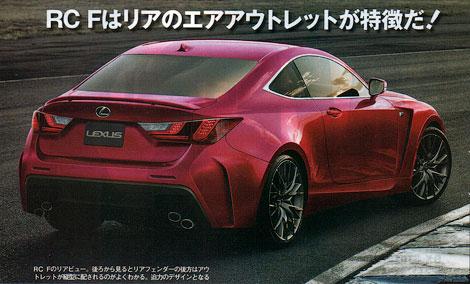 Рассекречена внешность 460-сильной двухдверки Lexus RC F
