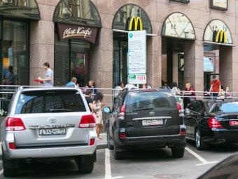 Штрафами за парковку в Москве займется специальная служба