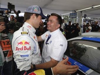Ожье досрочно стал чемпионом WRC