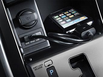 Автомобили Hyundai лишатся прикуривателей