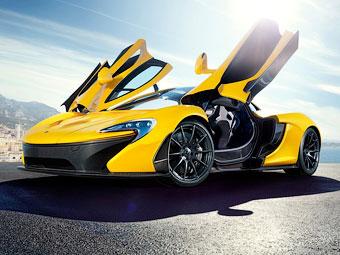 В Великобритании начали собирать супергибрид McLaren P1