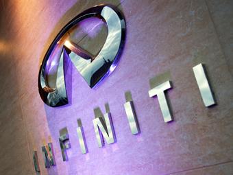 У Infiniti появится первое производство в Европе
