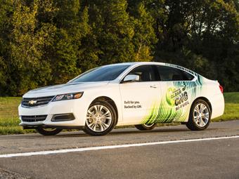 Седан Chevrolet Impala стал двухтопливным