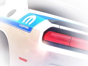 Mopar подготовил к SEMA спецверсию Dodge Challenger