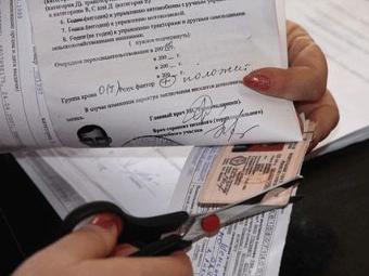 МВД изменит внешний вид водительских удостоверений