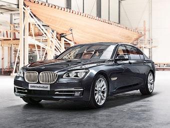 """Компания BMW отделала """"семерку"""" 10 килограммами серебра"""