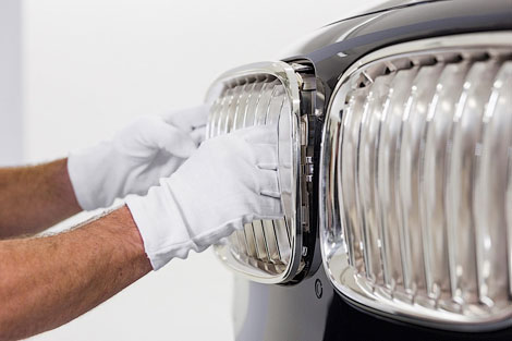 Представлена самая дорогая модификация BMW 7-Series